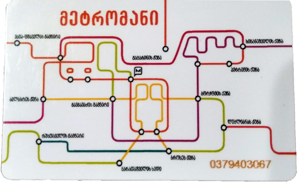 The back of a Tbilisi transportation card